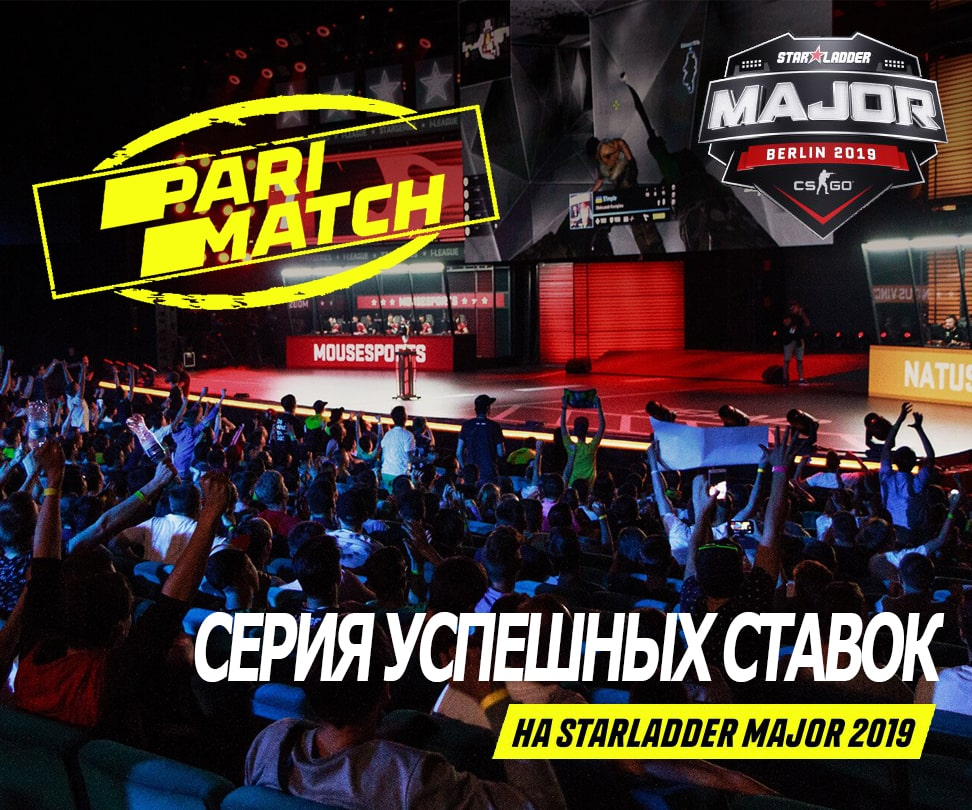CS:GO - STARLADDER MAJOR 2019