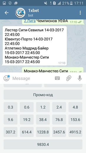 Что такое telegram на 1xbet [PUNIQRANDLINE-(au-dating-names.txt) 54